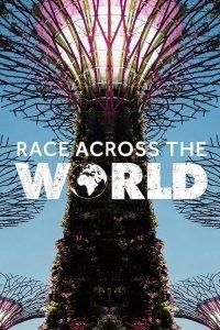 race across the world tv show